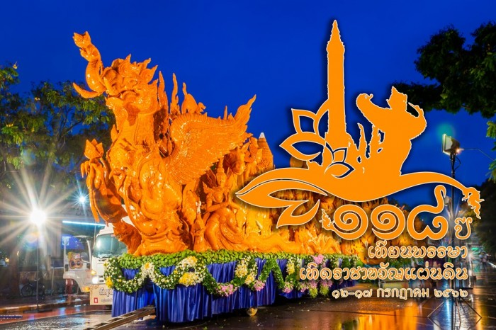 Candle festival 2562 03