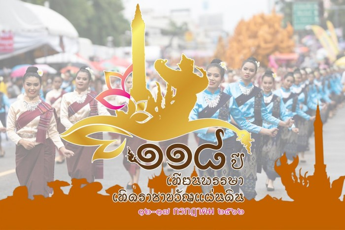 Candle festival 2562 05